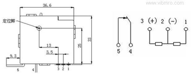 磁保持继电器 580-磁保持继电器